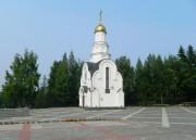 Часовня Кирилла и Мефодия - Ханты-Мансийск - Ханты-Мансийский район и г. Ханты-Мансийск - Ханты-Мансийский автономный округ