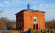 Церковь Покрова Пресвятой Богородицы - Рыбино - Павловский район - Нижегородская область