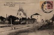 Церковь Николая Чудотворца - Дубно - Дубенский район - Украина, Ровненская область