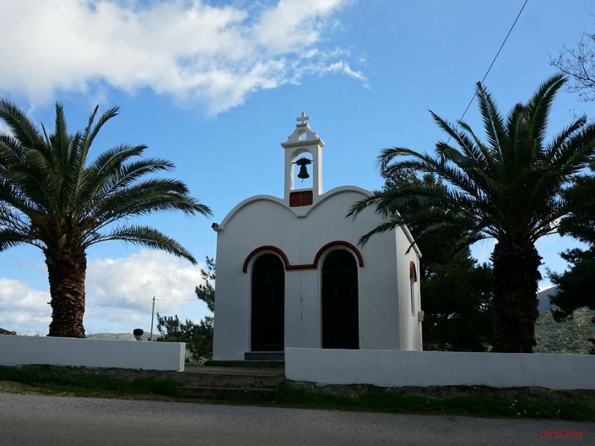 Неизвестная церковь, Меса-Муляна