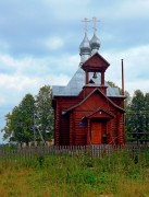 Церковь Покрова Пресвятой Богородицы (новая) - Чёрная Холуница - Омутнинский район - Кировская область