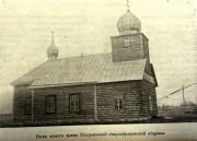 Старообрядческая моленная Покрова Пресвятой Богородицы и Николы Чудотворца - Нотра - Вилянский край - Латвия