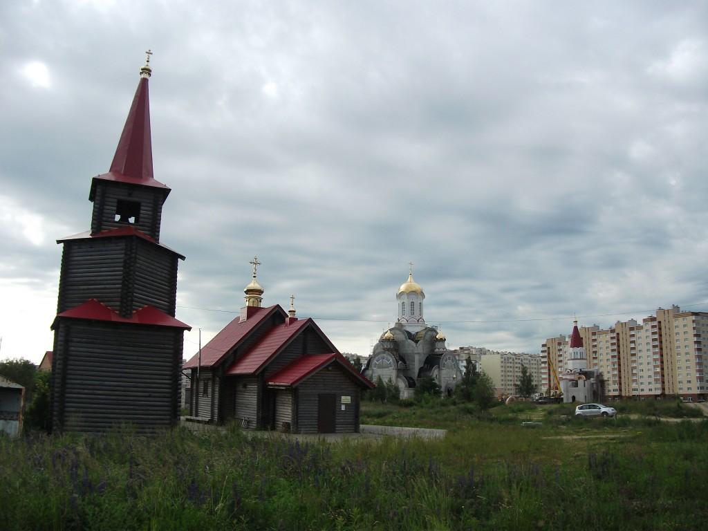 Церковь Лидии мученицы (деревянная), Калининград
