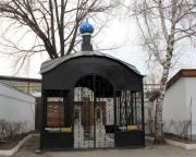 Часовня-сень над могилами Святителя Василия Рязанского и Блаженного Василия Кадомского - Рязань - Рязань, город - Рязанская область