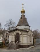 Часовня Любови Рязанской - Рязань - Рязань, город - Рязанская область