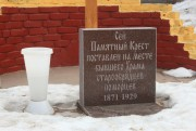 Церковь Воздвижения Креста Господня (поморская) - Самара - Самара, город - Самарская область