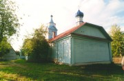Старообрядческая моленная Покрова Пресвятой Богородицы и Николая Чудотворца - Краслава - Краславский край - Латвия