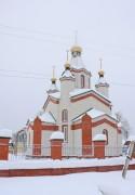 Опарино. Александра Невского (новая), церковь