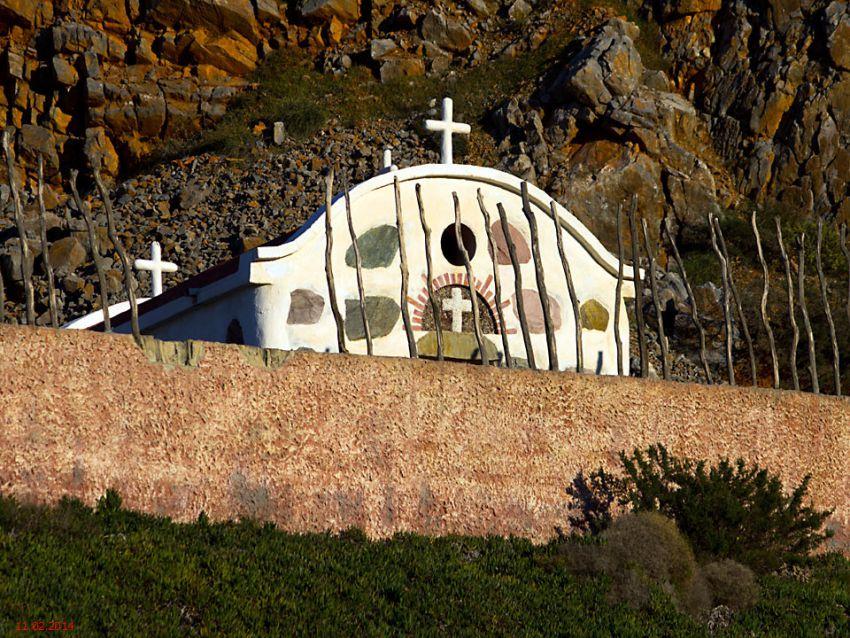 Неизвестная церковь, Кера