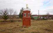 Неизвестная часовня - Трофимово - Лысковский район - Нижегородская область
