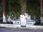 Неизвестная часовня - Крица - Крит (Κρήτη) - Греция