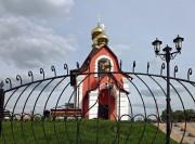 Церковь Флора и Лавра - Хохлово - Белгородский район - Белгородская область