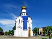 Таганрог. Казанской иконы Божией Матери, часовня