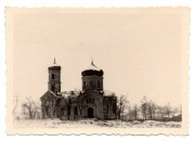 Церковь Всех Святых - Артемовск - Артёмовский район - Украина, Донецкая область