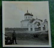 Артемовск. Всех Святых, церковь