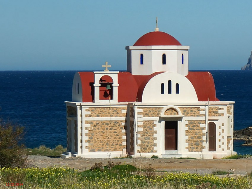 Церковь Фотинии, Пахия-Амос