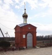 Часовня Всех Святых - Козловка - Кстовский район - Нижегородская область