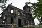 Церковь Покрова Пресвятой Богородицы - Карагаево - Гафурийский район - Республика Башкортостан