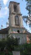 Церковь Воскресения Христова - Воскресенское на Маткоме, урочище - Пошехонский район - Ярославская область