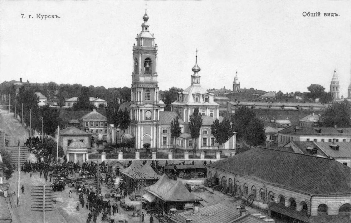 Церковь Флора и Лавра, Курск