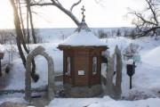 Неизвестная часовня на святом источнике - Смолино - Наро-Фоминский городской округ - Московская область