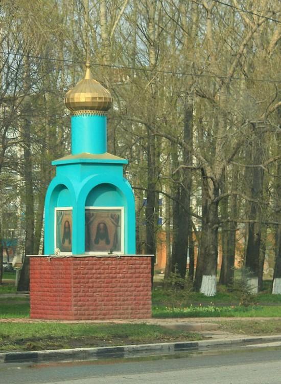 Часовня Спаса Нерукотворного Образа на Димитровградском шоссе, Ульяновск