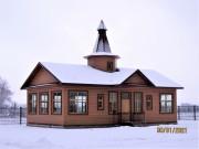 Детскосельский. Спиридона Тримифунтского, церковь