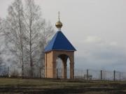 Часовня Николая Чудотворца - Шереметьевка - Нижнекамский район - Республика Татарстан