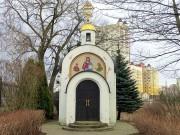 Часовня Сошествия Святого Духа - Минск - Минск, город - Беларусь, Минская область