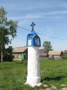 Часовенный столб - Новосёлок - Пестречинский район - Республика Татарстан