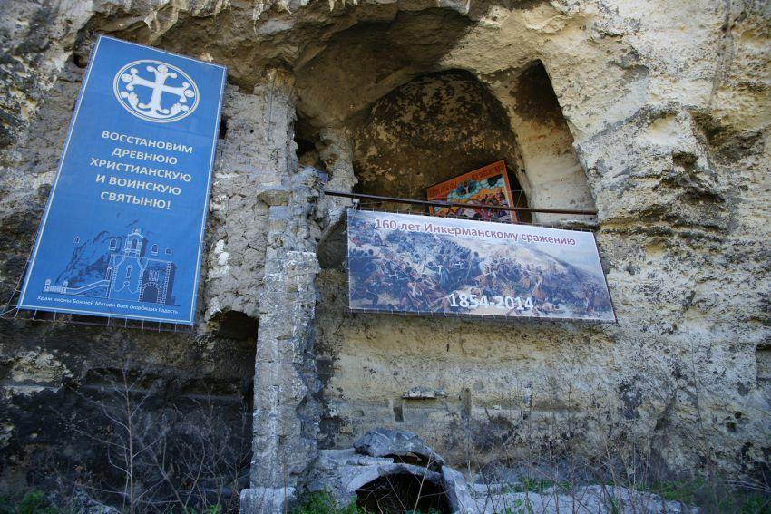 Софийский монастырь. Пещерная церковь иконы Божией Матери