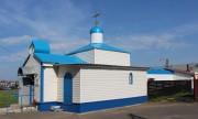 Церковь Рождества Христова - Орша - Оршанский район - Беларусь, Витебская область