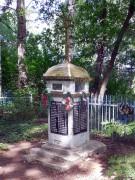 Часовня-столб - Бушанча - Кайбицкий район - Республика Татарстан