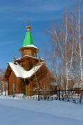 Часовня Николая Чудотворца в парке Победы - Курган - Курган, город - Курганская область