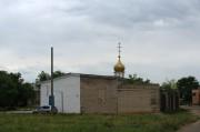 Церковь Пантелеимона Целителя - Чапаевск - Чапаевск, город - Самарская область