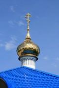 Церковь Вознесения Господня - Раздольная - Кореновский район - Краснодарский край