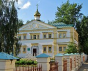 Церковь Богоявления Господня - Саранск - Саранск, город - Республика Мордовия