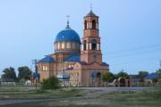 Церковь Троицы Живоначальной - Утёвка - Нефтегорский район - Самарская область