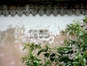 Церковь Введения во храм Пресвятой Богородицы - Ратницкое - Гаврилово-Посадский район - Ивановская область