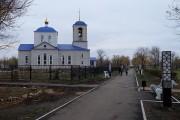 Церковь Николая Чудотворца (новая) - Приволжье - Приволжский район - Самарская область