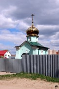 Часовня Всех Смоленских святых - Смоленск - Смоленск, город - Смоленская область