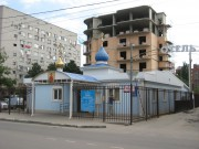 Церковь Пантелеимона Целителя - Краснодар - Краснодар, город - Краснодарский край