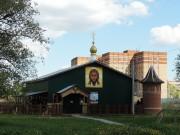 Церковь Всех Святых, в земле Российской просиявших (строящаяся) - Ступино - Ступинский городской округ - Московская область