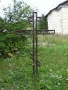 Церковь Троицы Живоначальной - Талицы - Кирилловский район - Вологодская область