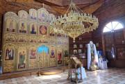 Церковь Феодоровской иконы Божией Матери - Новокашпирский - Сызрань, город - Самарская область