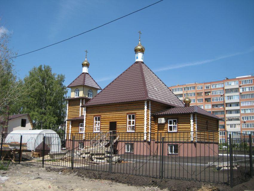 Церковь Димитрия Донского, Пенза
