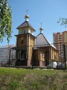 Церковь Димитрия Донского - Пенза - Пенза, город - Пензенская область