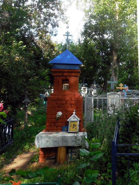 Часовенный столб, Билярск