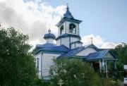 Златоуст. Троицы Живоначальной, церковь