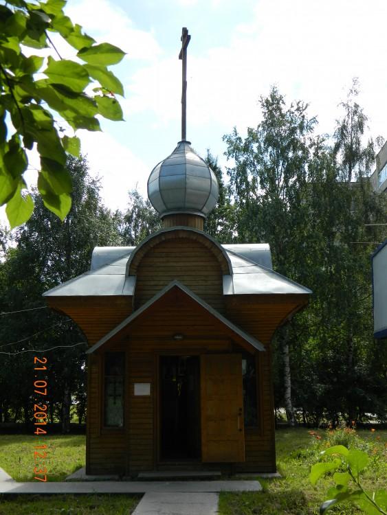 Часовня Сергия Радонежского, Архангельск